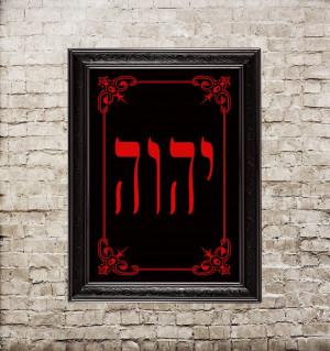 The Tetragrammaton,...